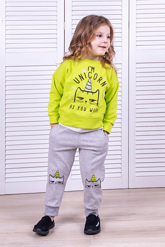 Прогулочный спортивный костюм для девочки фото №1
