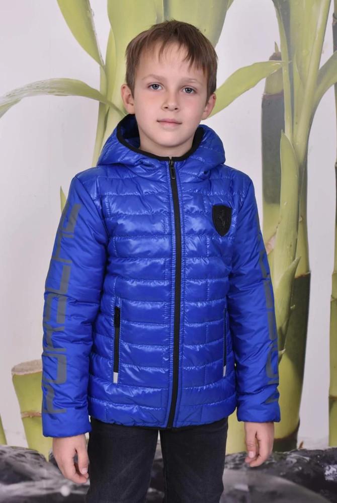 Детская демисезонная куртка для мальчика фото №1