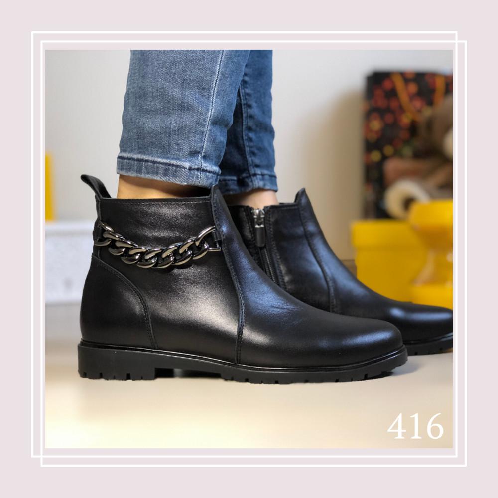 Женские демисезонные ботинки натуральная черная замша/кожа, цепочка фото №1