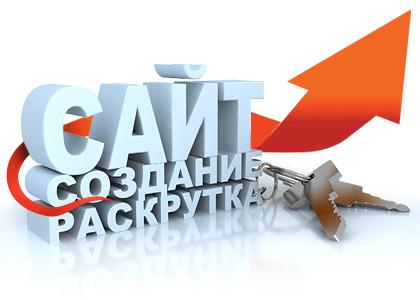 1000 грн. сайт быстро, качественно фото №1