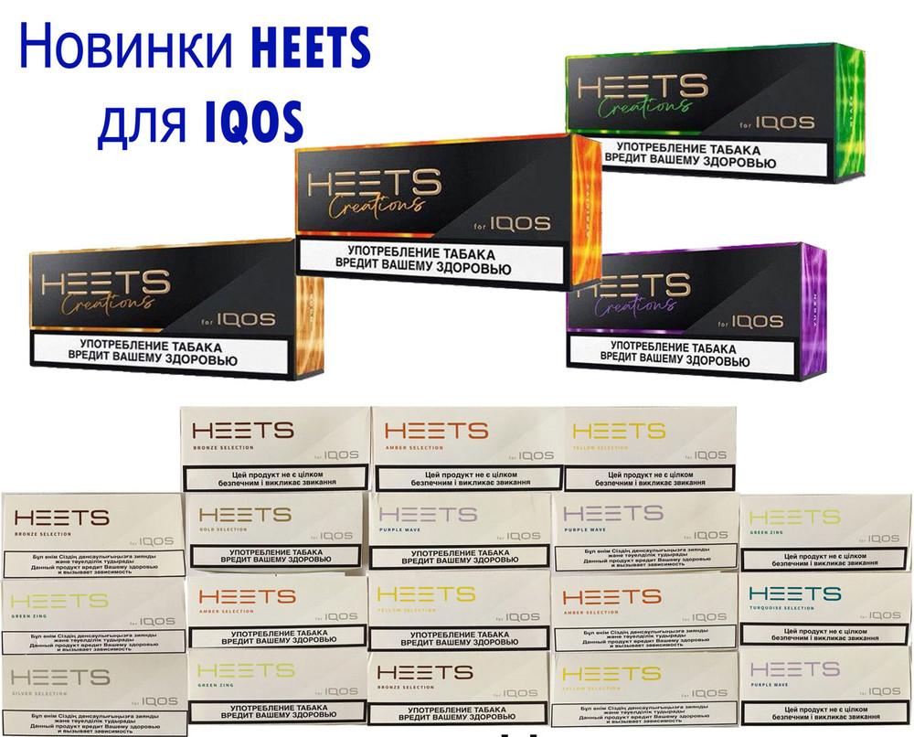 Новые вкусы табачных стиков оптом фото №1
