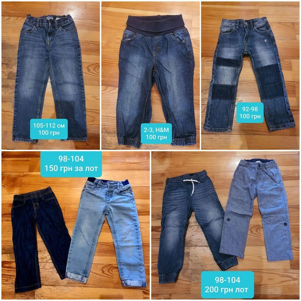 Брендовые джинсы для мальчика, б/у. все в отличном состоянии, без нюансов. размеры 92-98, 98-104, 1 фото №1