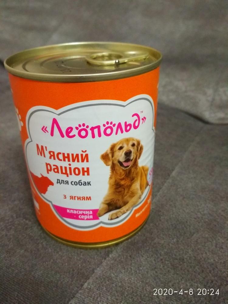 Тм леопольд консерва для собак с ягненком 360 гр доставка бесплатно фото №1
