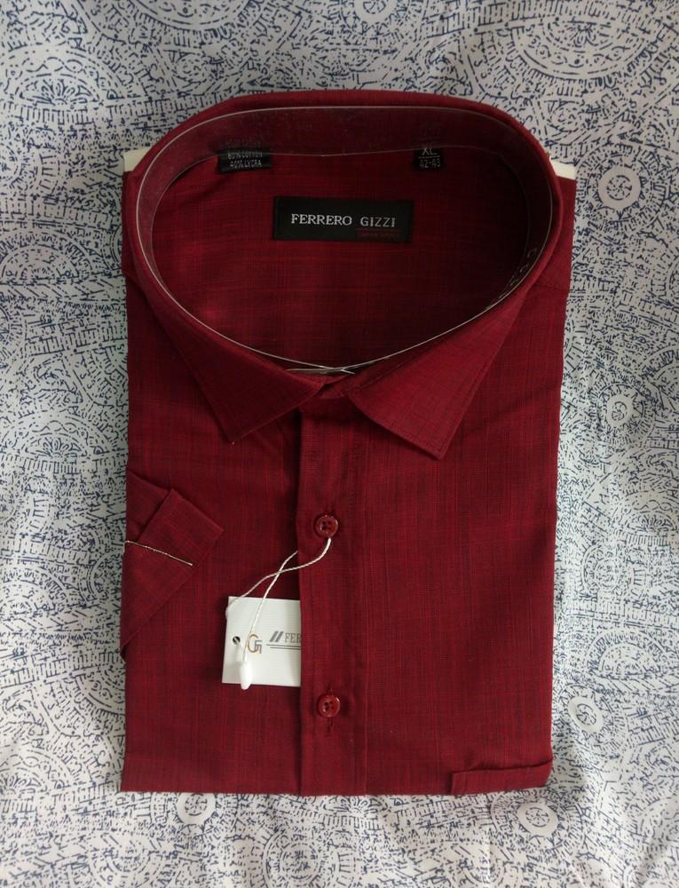 Новинка! боровая классическая мужская рубашка с коротким рукавом фото №1