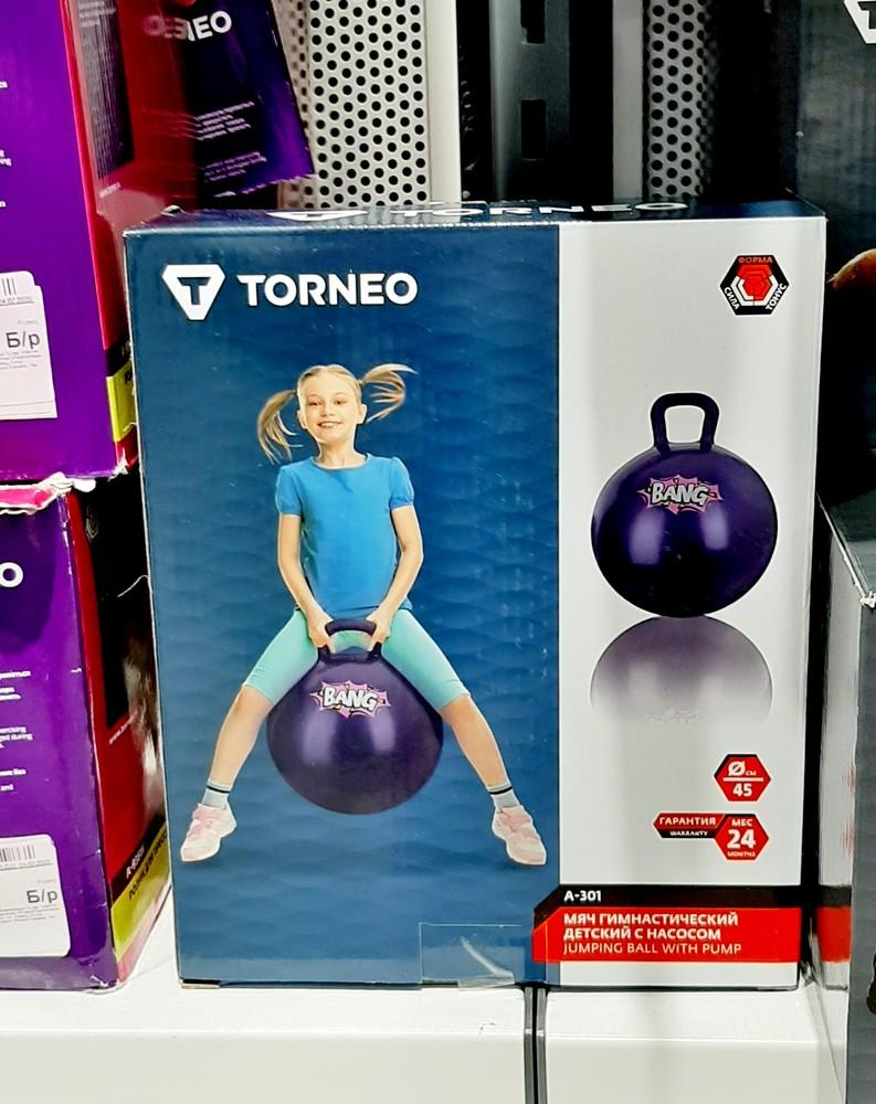 Мяч детский гимнастический с насосом torneo для упражнений пресса спины для игр укражнений сидя 45см фото №1