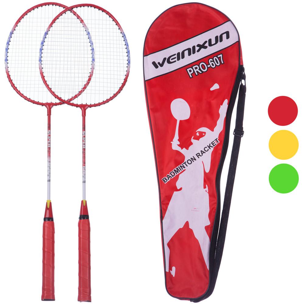 Набор для бадминтона weinixun pro-607 в чехле (ракетка для бадминтона): 2 ракетки фото №1