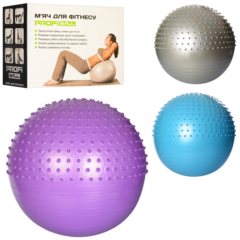 Мяч для фитнеса, фитбол с шипами, 75 см - profi ms 1653 фото №1