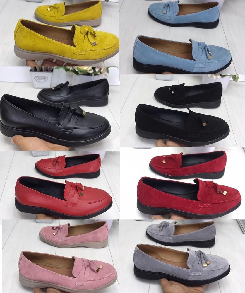 Р.36-41 замша и кожа 8 цветов туфли женские слипоны к208 фото №1