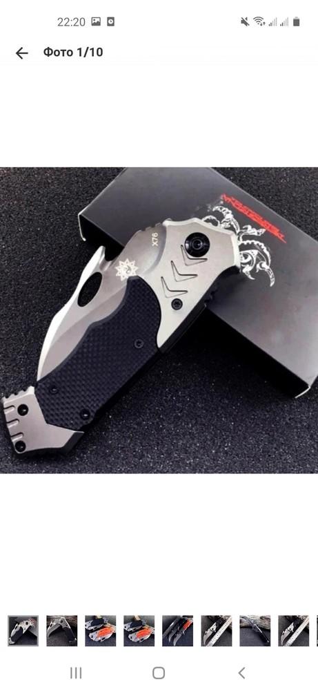 Нож складной керамбит х 76 фото №1
