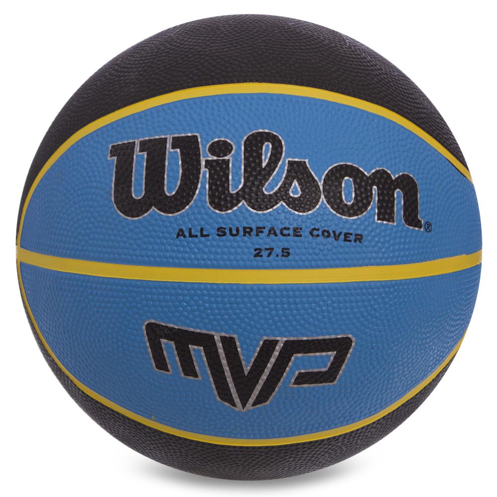 Мяч баскетбольный резиновый №5 wilson 9017xb05: размер №5 (резина, бутил) фото №1