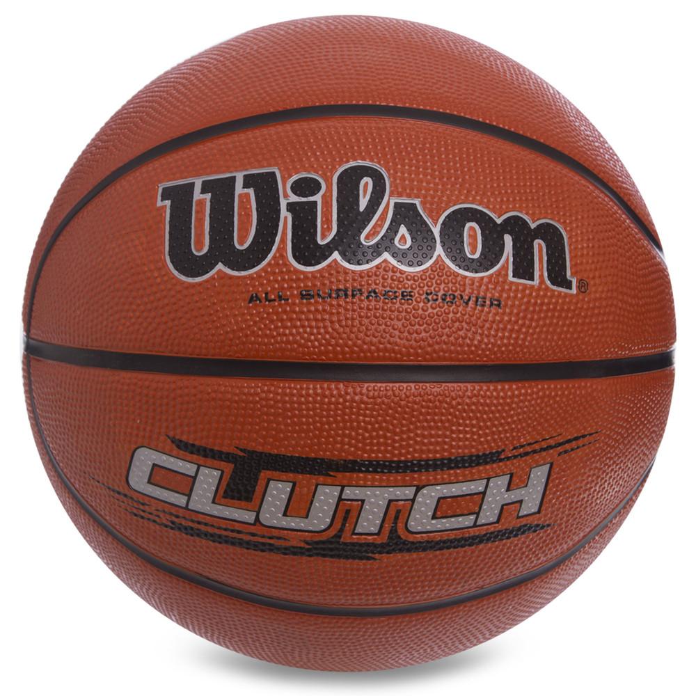 Мяч баскетбольный резиновый №7 wilson clutch 1434xb: размер №7 (резина, бутил) фото №1