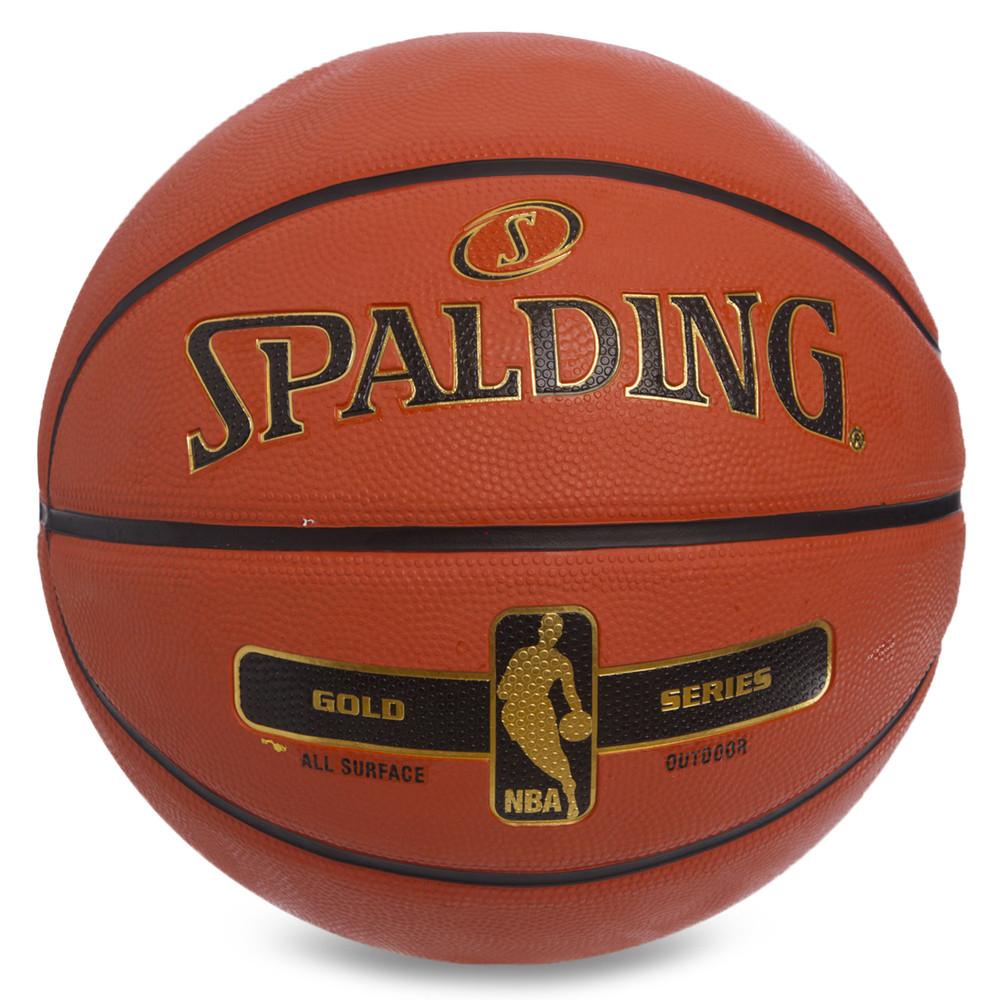 Мяч баскетбольный резиновый spalding 83492z: размер №7 (резина, бутил) фото №1