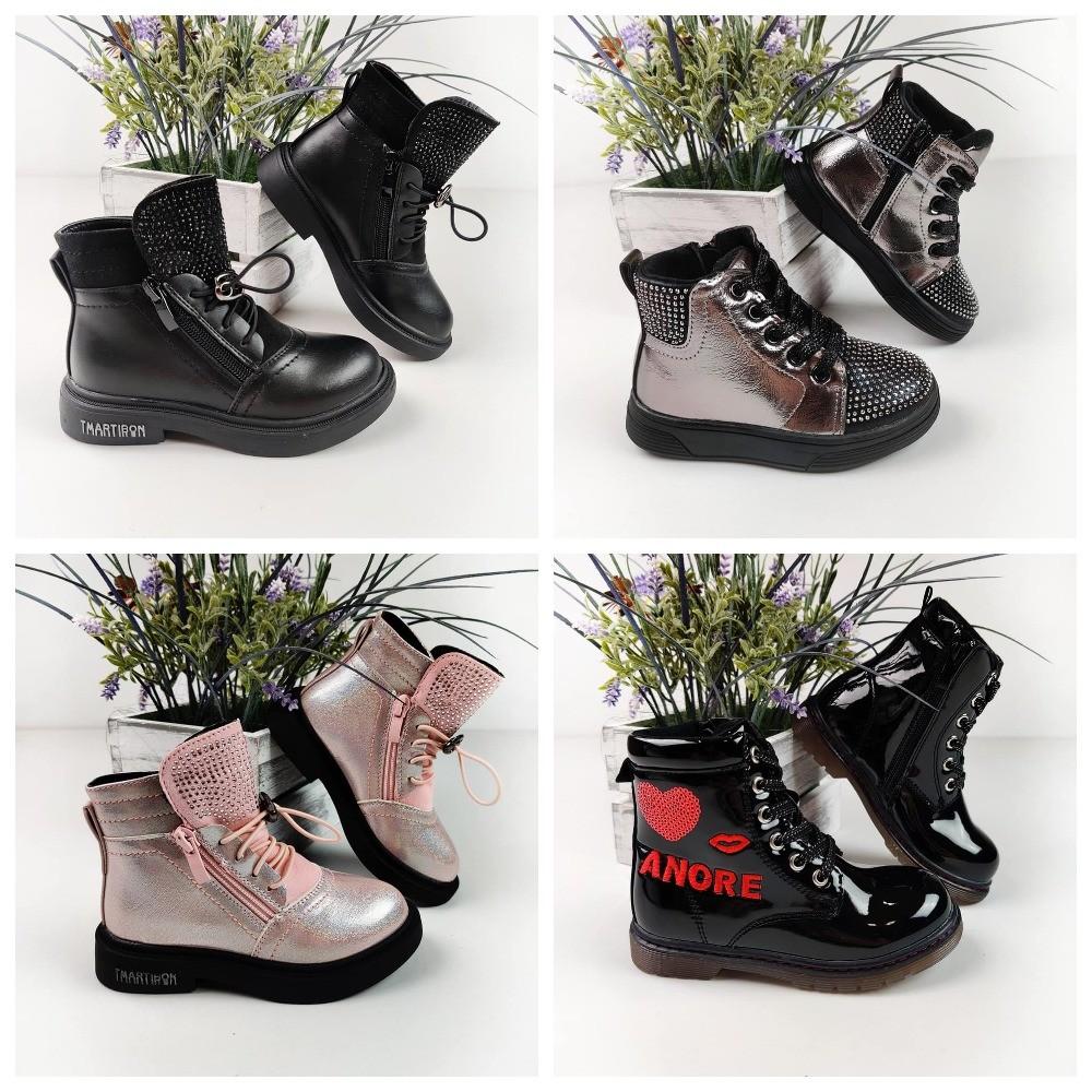Демисезонные ботинки для девочки осенние ботиночки на девочку фото №1