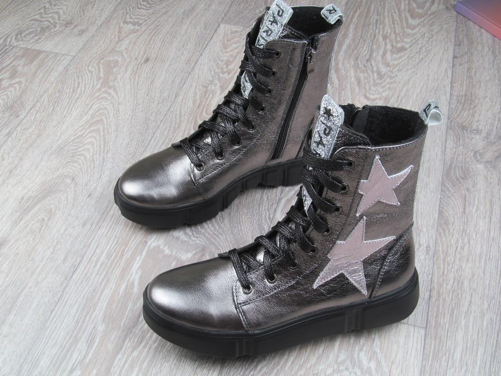 Супермодные высокие ботинки из натуральной кожи для девочек 31--40 размер фото №1