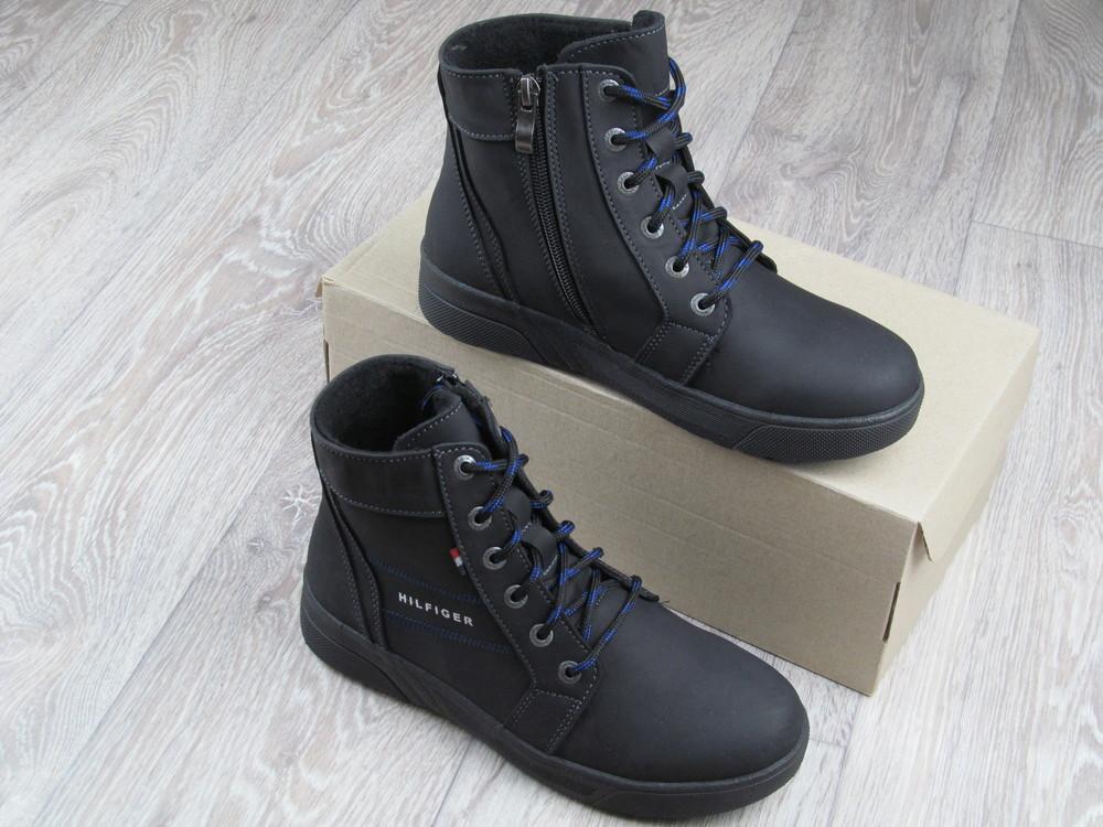 Кожаные деми ботинки на флисе(байке) 32--39 р фото №1