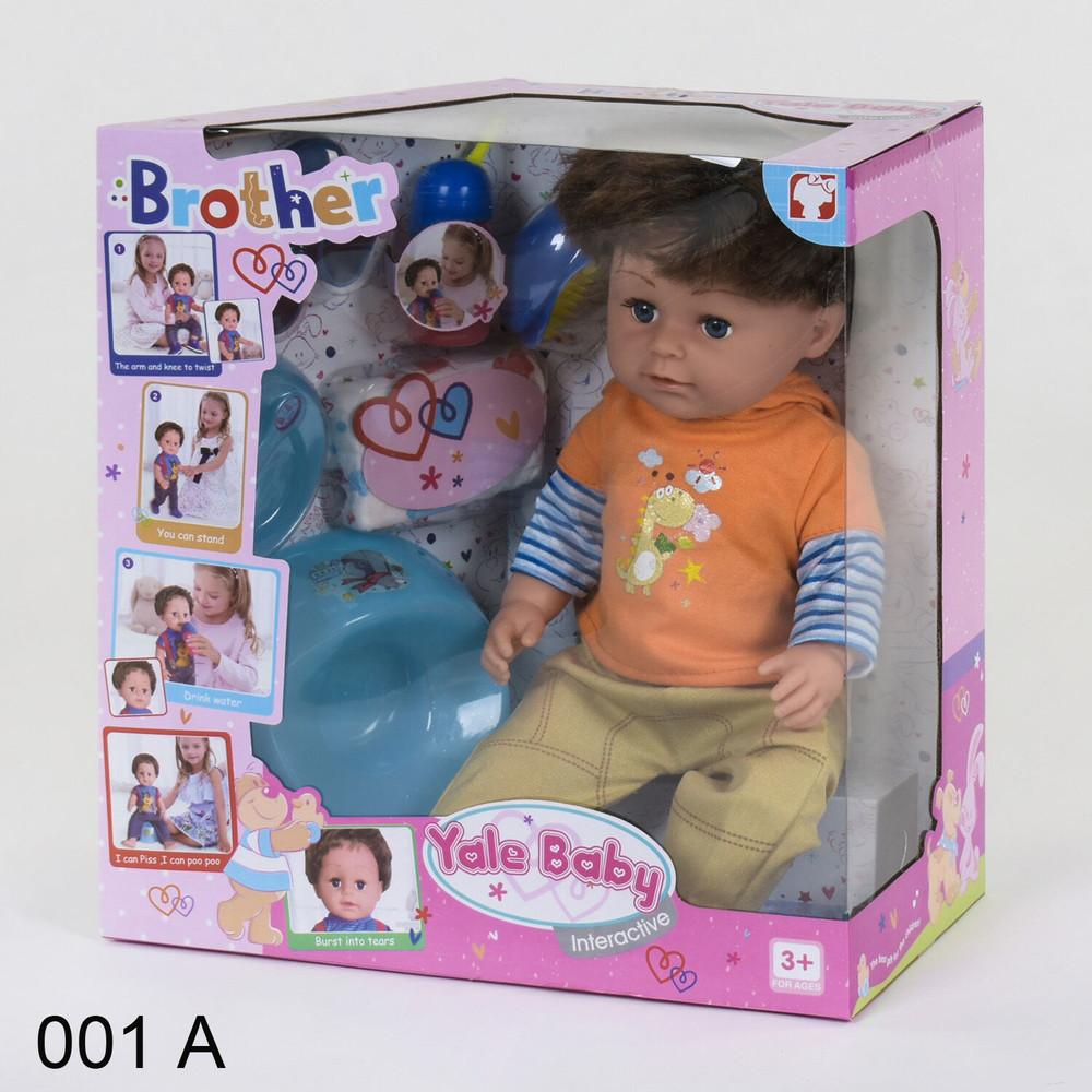 Пупс братик blb функциональный yale baby фото №1