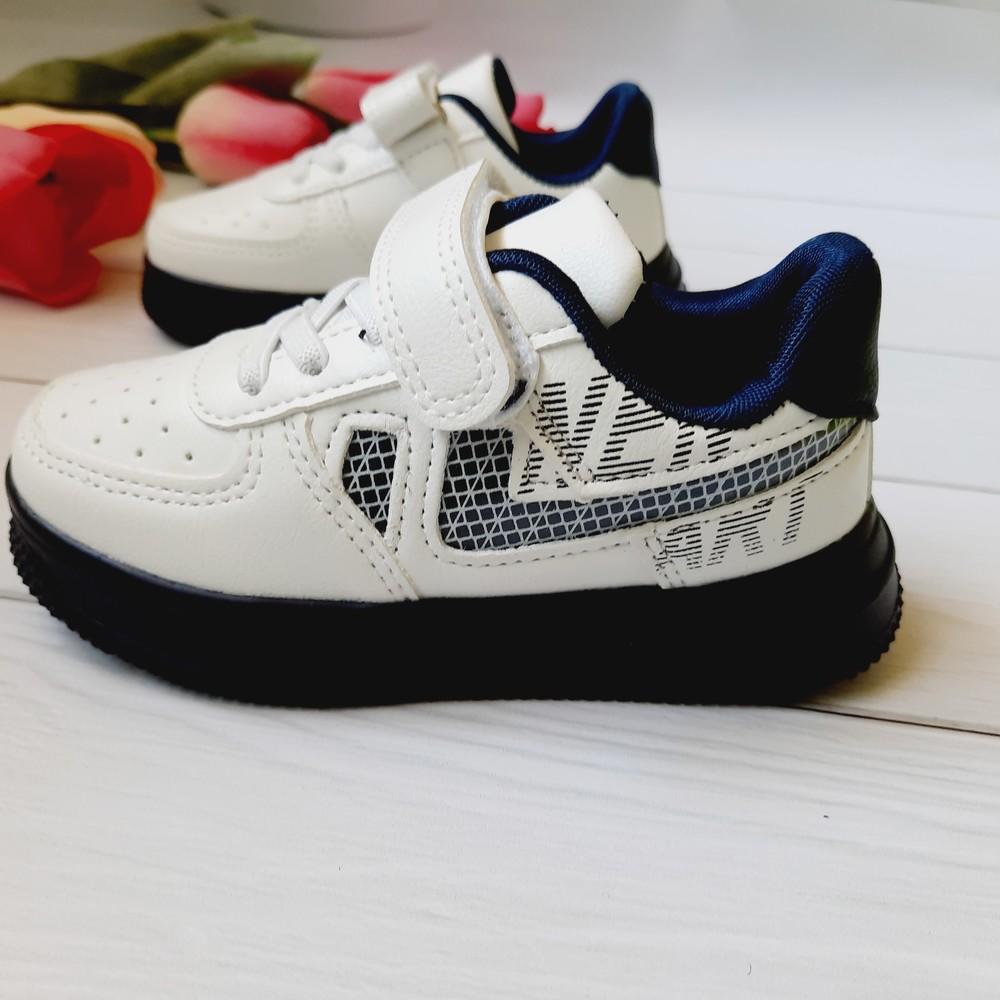 Белые кроссовки с синими вставками 26-28 размеры фото №1