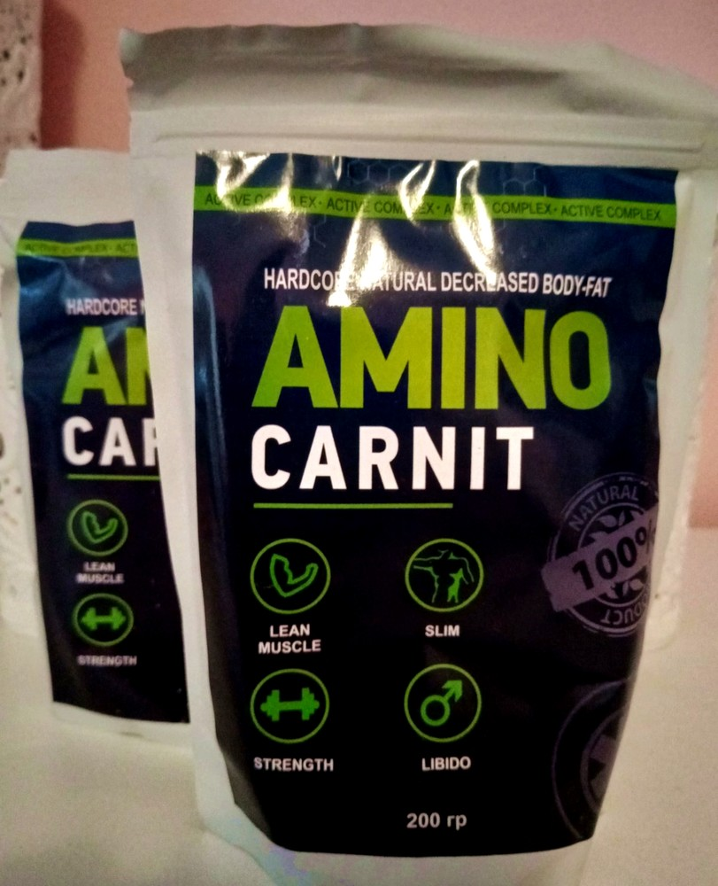 Amino carnit, 200г- средство для роста мышц и жиросжигания фото №1