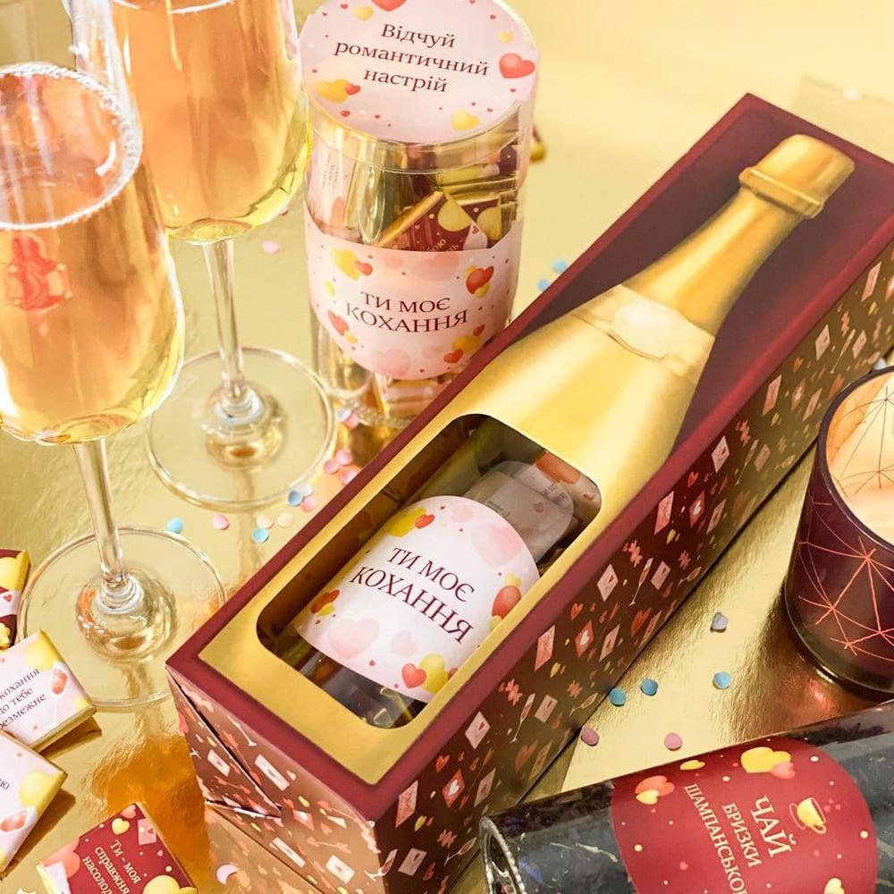 """Набор 2в1 шоколад и чай в виде шампанского """"ти моє кохання"""" фото №1"""