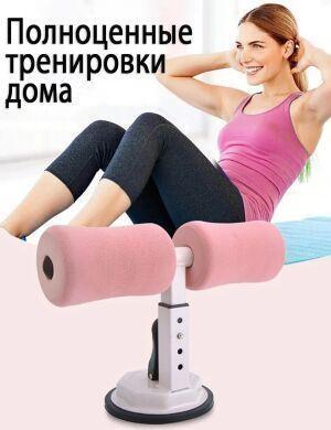 Тренажер для пресса, крепление для ног на присоске tm-125 фото №1