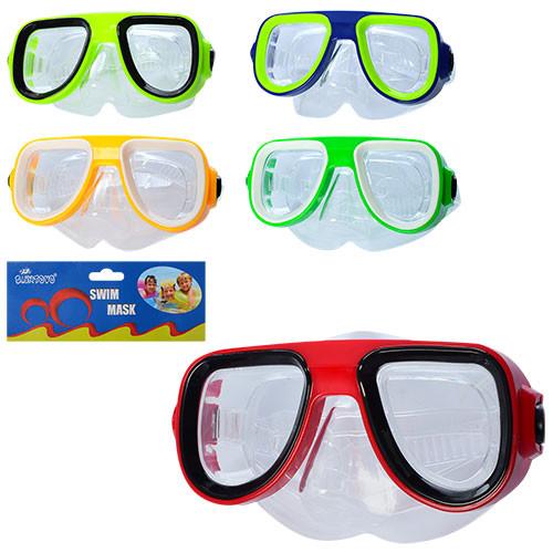 Маска для плавания, очки для ныряния. регулируемый широкий, удобный ремешок! укрпочта за мой счёт!!! фото №1