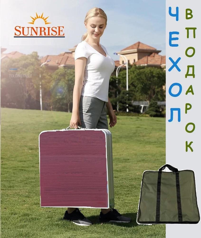 Стол раскладной для пикника с 4 стульями, сумка в подарок! фото №1