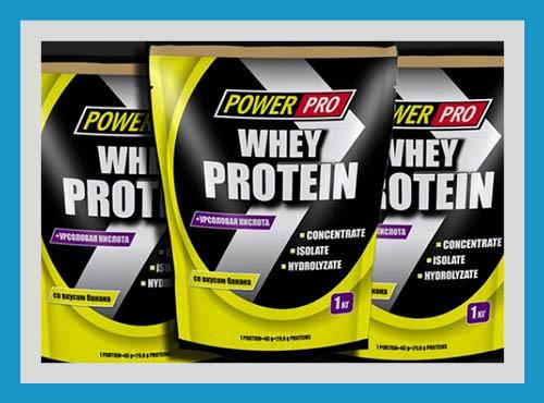 Протеин повер про power pro whey protein 1кг /2кг аминокислоты фото №1