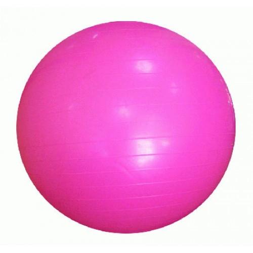 Мяч для фитнеса 65 см без коробки гимнастический мяч фитбол малиновый фото №1