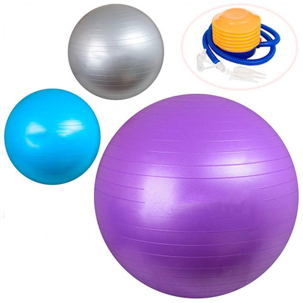 Мяч для фитнеса фитбол 75 см с насосом гимнастический мяч фото №1