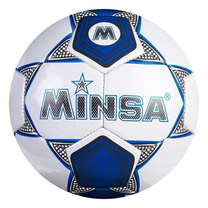 Футбольный мяч meik светится в темноте (размер 5) фото №1