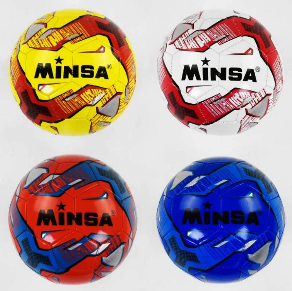 Футбольный мяч minsa (размер 5) фото №1