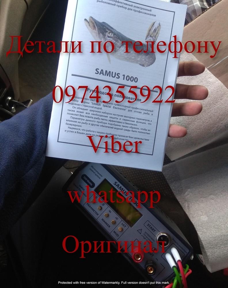 Samus 725 mp, rich p 2000, сомолов фото №1