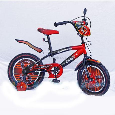 Детский велосипед Best4baby Спринтер (Двухколесный)
